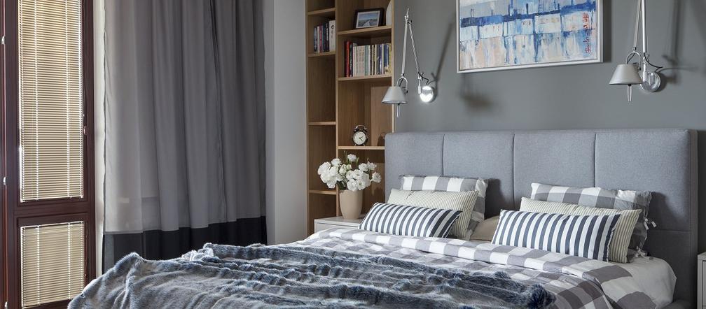Jak Urządzić Przytulną Sypialnię Top 10 Najlepszych