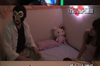 japoński seks w koszykówce asian teen you porn