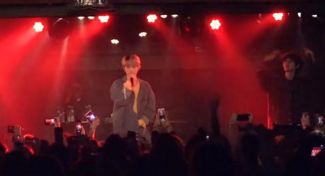 79eb1d08a80f7d Koreański zespół śpiewa 'Początek'. To prawdziwy hit! - ESKA.pl